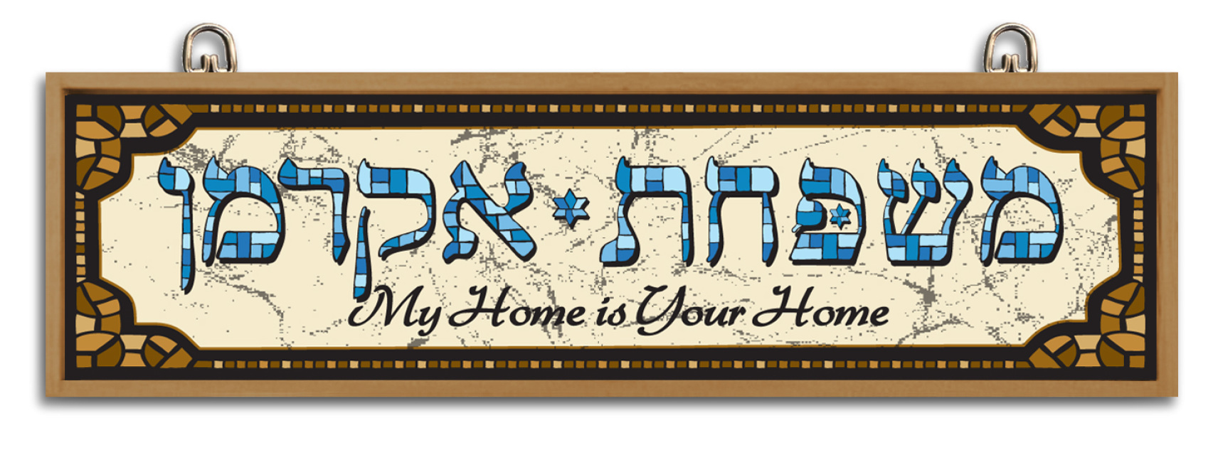Custom hebrew wooden signs negle Image collections